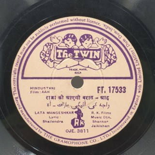 Aah - FT. 17533 - (Condition 85-90%) -78 RPM