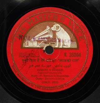 Aaj Ki Raat - N.35264 - (Condition 80-85%) - 78 RPM