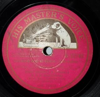 Pati Parmeshwar – N.52743 – (Condition 90-95%) – 78 RPM