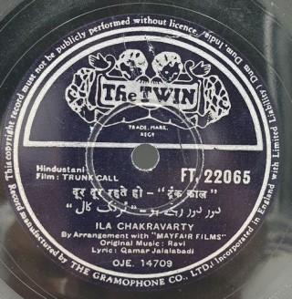 Trunk Call – FT. 22065 – 78 RPM