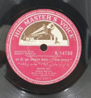 Bhakta Prahlad – N.54700 - 78 RPM