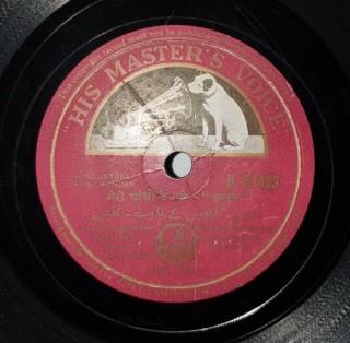 Kundan – N.51483 – (Condition 85-90%) - 78 RPM