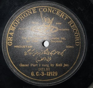 Kali Jan – Ghazal - G.C.-3-12129 – (Condition 80-85%) – Single Side Record – 78 RPM