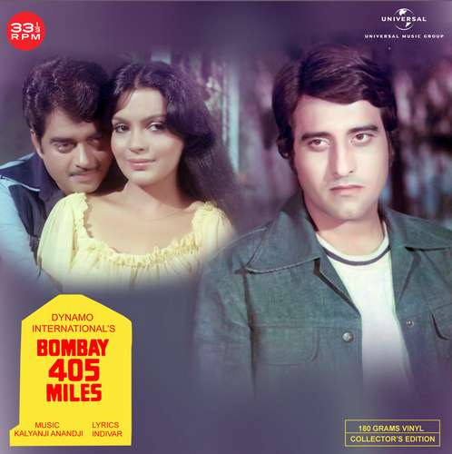 Bombay 405 Miles / Himalay Se Ooncha - 602567734093 - Cover Book Fold - LP Record