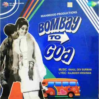 Bombay To Goa - 8907011100830 - LP Record