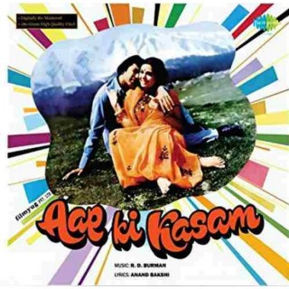 Aap Ki Kasam - 8907011110587 - LP Record