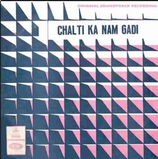 Chalti Ka Nam Gadi - EMOE 2300 - (Conditiion 90-95%) - Cover Reprinted - EP Record