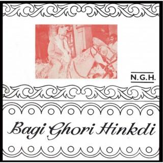 Bagi Ghori Hinkdi - Punjabi Geet - EBD 101 - Cover Reprinted - EP Record