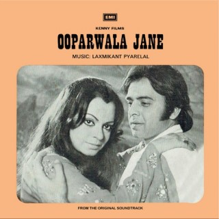 Ooparwala Jane - 7EPE 7487 - (Condition 90-95%) - Cover Reprinted - EP Record