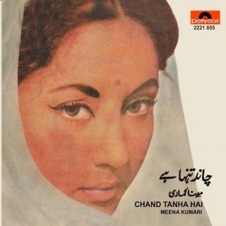 Meena Kumari - Chand Tanha Hai - 2221 855 - (Condition 85-90%) - Cover Reprinted - EP Record