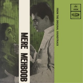 Mere Mehboob - TAE 1138 - Angel First Pressing - Cover Reprinted - EP Record