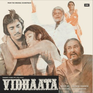 Vidhaata - 7EPE 7773 - (Condition 90-95%) - Cover Reprinted - EP Record