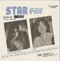 Star - P/S/45N 14260 - Cover Reprinted - SP Record