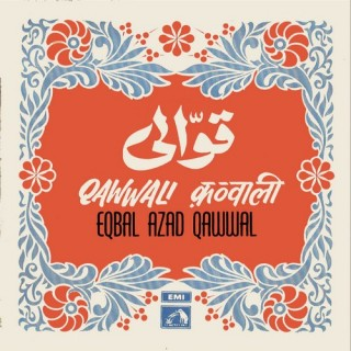 Eqbal Azad Qawwal - 7EPE 2152 -  Cover Reprinted - EP Record