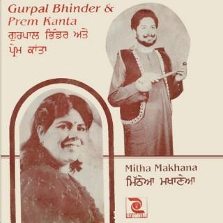 Gurpal Bhinder & Prem Kanta - NIE 141 - (Condition 90-95%) – Cover Reprinted - EP Record