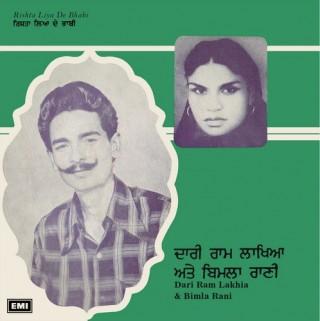 Dari Ram Lakhia & Bimla Rani - Rishta Liya De Bhabi - 7EPE 2134 - (Condition 85-90%) - Cover Reprinted - EP Record