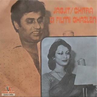 Jagjit Singh/Chitra Singh Ki Filmi Ghazlen - 2253 093 - (Condition 90-95%) - Cover Reprinted - Super 7