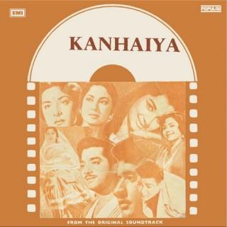 Kanhaiya - EMGPE  5019 - (Condition 85-90%) - Cover Reprinted - EP Record