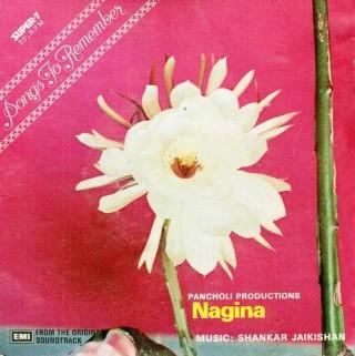Nagina – 7LPE 8023 - (Condition 85-90%) – Cover Reprinted - Super 7