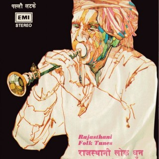 Rajasthani Folk Tunes - S/7LPE 13603 - Cover Reprinted - Super 7