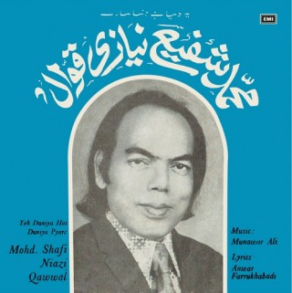 Mohd. Shafi Niazi Qawwal - Urdu Modern Songs - 7EPE 4347 - (Condition 90-95%) - Cover Reprinted - EP Record