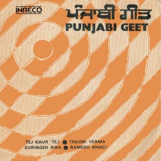 Punjabi Geet - 2249 0121 - (Condition 90-95%) - Cover Reprinted - EP Record