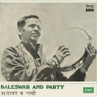 Baleswar - Birha - 7EPE 17607 - Cover Reprinted - EP Record