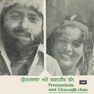 Preetambala & Charanjit Chan - 7EPE 2107 - (Condition 90-95%) - Cover Reprinted - EP Record