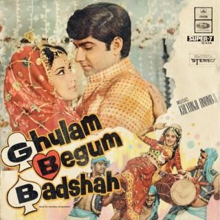 Ghulam Begum Badshah - D/LMOE 1017 - Cover Reprinted - Super 7
