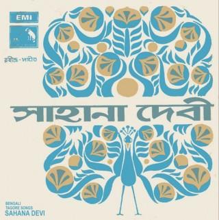 Sahana Debi – Tagore Song – 7EPE 1084 – (Condition 90-95%) - Cover Reprinted - EP Record