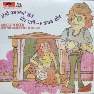 Modern Heer - Doli Charrdian Loko Heer Hasi - 2220 222 - (Condition 85-90%) - Cover Reprinted - EP Record
