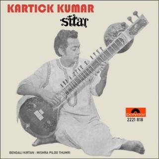 Kartick Kumar - Sitar – 2221 818 - (Condition 90-95%) - Cover Reprinted - EP Record