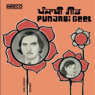Anil Kumar & Reshma - Punjabi Geet - 2249-0204 - (Condition 85-90%) - Cover Reprinted - EP Record