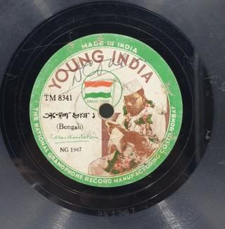 Neta Ji Subhas Chandra Bose - TM 8341 - (Condition 60-65%) - 78 RPM