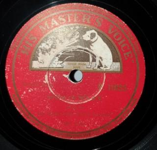 Rabindranath Tagore – P.11855 - 78 RPM