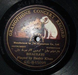 Bashir Khan – P.1485 – (Condition 90-95%) - 78RPM