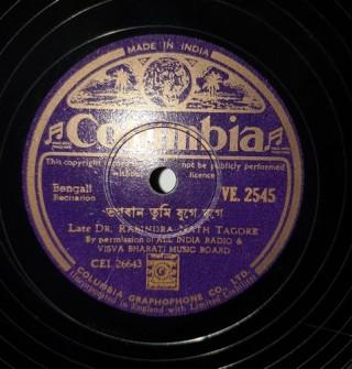 Rabindranath Tagore – VE.2545 – (Condition 90-95%) - 78 RPM