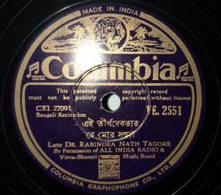 Rabindranath Tagore – VE.2551 – 78 RPM