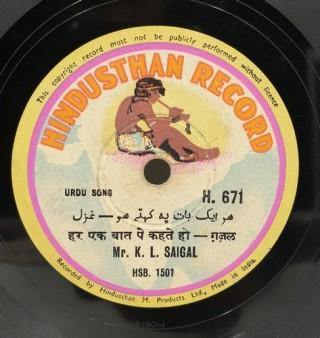 K. L. Saigal -  H. 671 - (Condition 80-85%) - 78 RPM