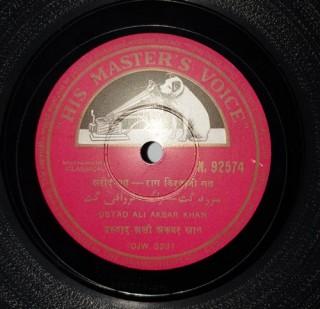 Ali Akbar Khan  - N.92574 - 78 RPM