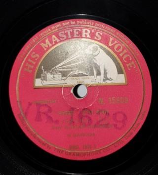 Nissar Hussein Khan - N 15809 - (Condition 90-95%) - 78 RPM