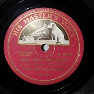 H.M.V. Delhi Studio Orchestra - N.6430 – (Condition 80-85%) - 78 RPM
