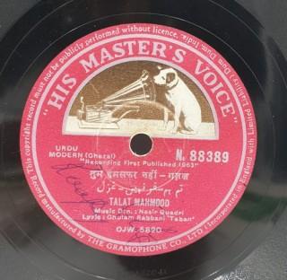 Talat Mahmod - N.88389 - (Condition 85-90%) - 78 RPM