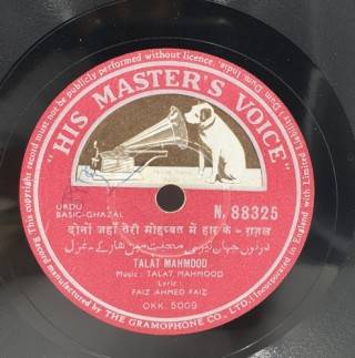 Talat Mahmod - N.88325 - (Condition 90-95%) - 78 RPM