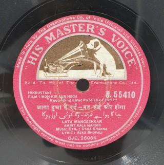 Woh Koi Aur Hoga - N.55410 - (Condition 90-95%) – 78 RPM