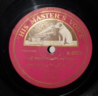 Sati Nath - N.80070 – 78 RPM