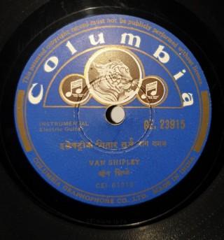 Van Shipley - Instrumental - GE. 23915 - (Condition 80-85%) - 78 RPM