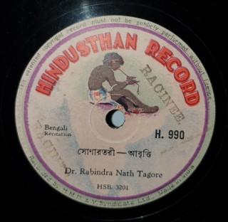 Rabindranath Tagore - (Bengali Recitation) - H. 990 - 78 RPM