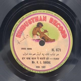 K. L. Saigal -  H. 671 - 78 RPM