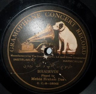 Mehta Braham Das - G.C.-8 15042 – (Condition 80-85%) - 78 RPM